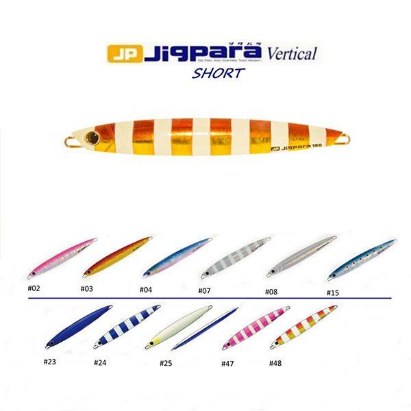 major_spec_jigpara_vertical_vshort