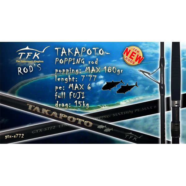 takapoto