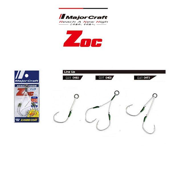 major_zoc_assist_hooks_product-min