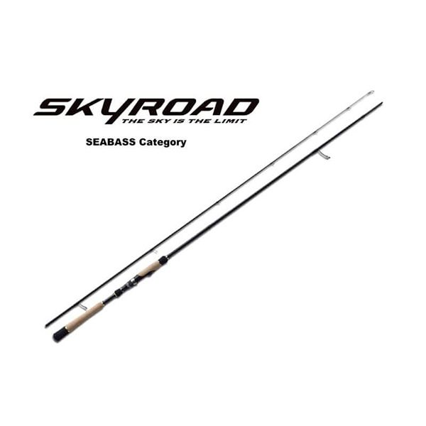majorcraft_skyroad_seabass_product