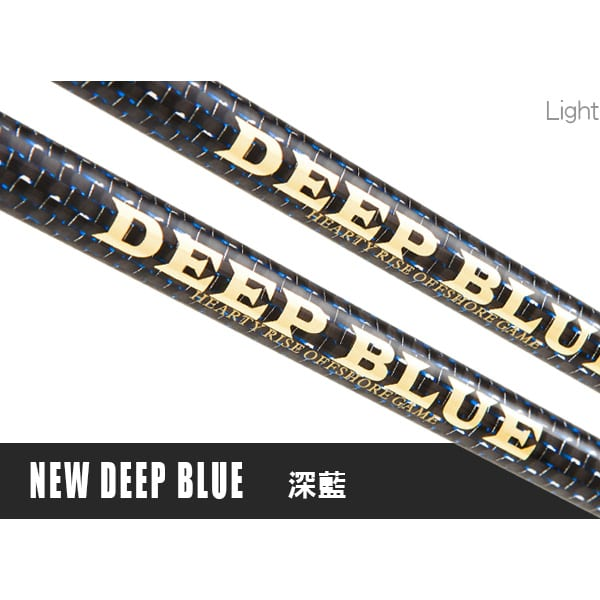 מקל NEW DEEP BLUE Light Jigging Multi-function rod – Slow & fast Jig
