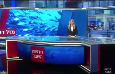 כתבה ששודרה אתמול בערוץ 1 בנושא הרפורמה ומצב הים