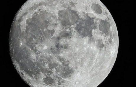 רציתם לדעת האם ירח מלא משפיע על הדיג?
