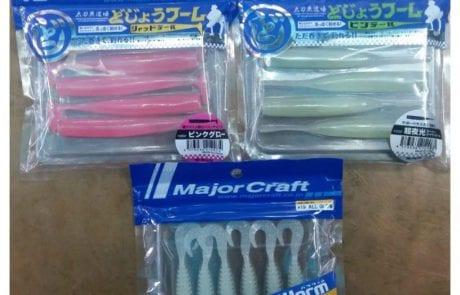 """דוגית: """"חדש!!! סיליקונים איכותיים של Major-Craft הגיעו לחנות"""""""