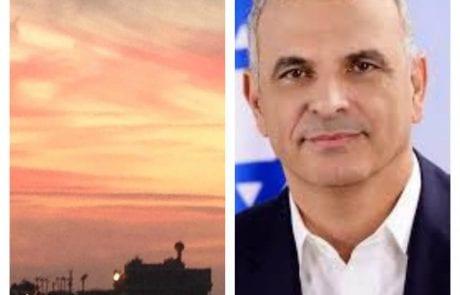 קבוצת דייגים נפגשה עם שר האוצר משה כחלון למניעת הקמת השמורה הימית בחיפה