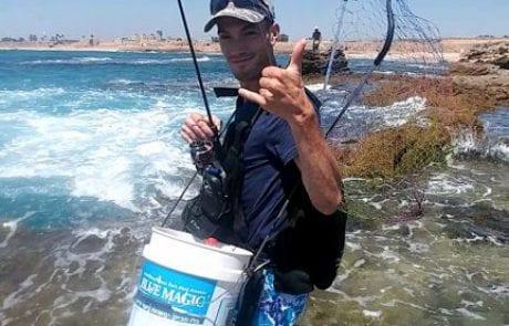 סהר איצקוביץ: יום שכולו חוויה הרבה מעבר לדגים!