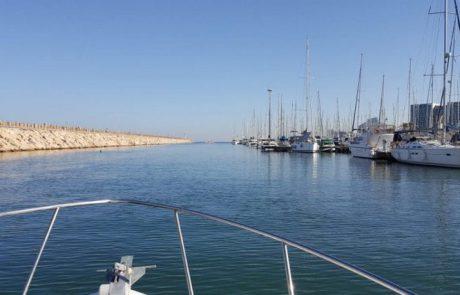 משנכנס אדר מרבים בשמחה – תחזית  שמחה לדייג