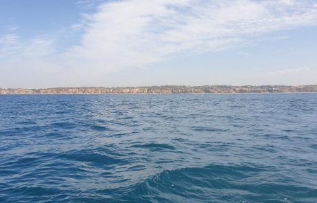 מצב הים – איזור געש 12:49