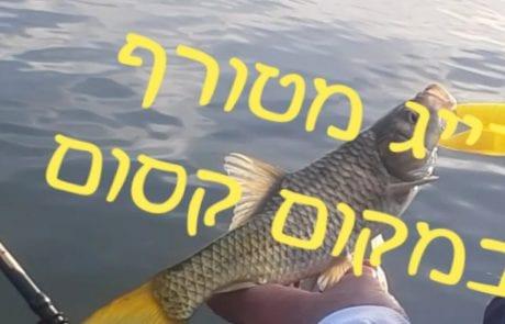 """ליאור בן חיים – דיג: """"לא תאמינו איזה יום דייג מטורף תפסנו"""""""