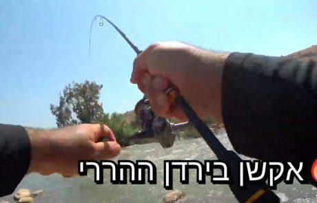 """ליאור בן חיים: """"כלום לא יעצור אותנו מלתפוס כמה דגים"""""""