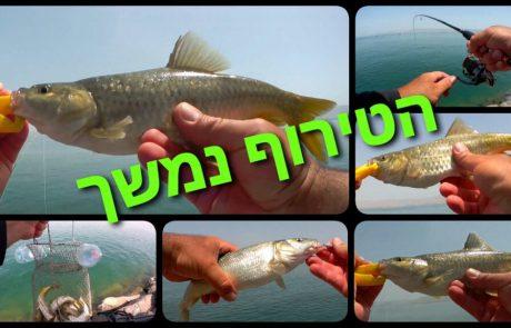 """ליאור בן חיים: """"הטירוף נמשך! עוד יום דיג חזק והפעם מצטרף לחגיגה עמית משני דייגים"""""""