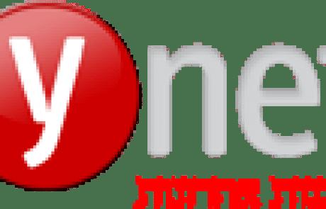 YNET – רפי כהן חושף: הטריק לטיגון דגים
