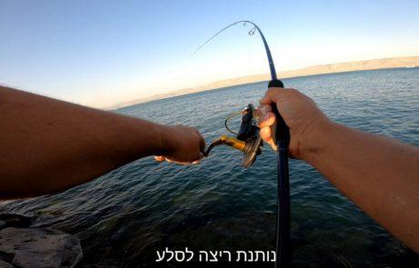 """נפתלי דייג במים מתוקים: """"על יום מהאגדות בכנרת"""""""