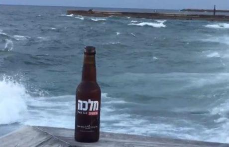 """מירון שמאי: """"שבע בערב זה מצב הים ערב טוב לכל החברים"""""""