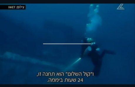 חדשות 2 – אותרה בעומק של 100 מ' ספינת קול השלום