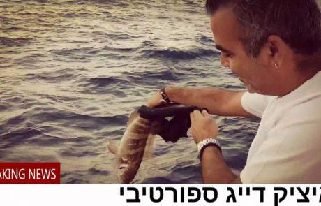 איציק דייג ספורטיבי משחרר לוקוס לבן מתחת לגיל רבייה
