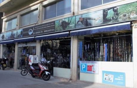 """סקירה: """"החנות דוגית בתל אביב – המרכז לציוד צלילה, דיג, ציוד שחיה וספורט ימי"""""""