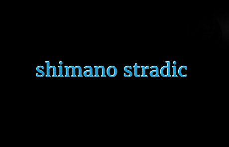 """ליאור בן חיים: """"Shimano stradic – 🎣 הרולר החדש שלי שימנו סטרדיק"""""""