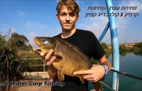 """ליאור גכמן: """"לאחר כשעתיים ללא אירועים מיוחדים, פרט לקפיצות של דגים שמשגעות אותנו, מגיעה התקיפה!"""""""