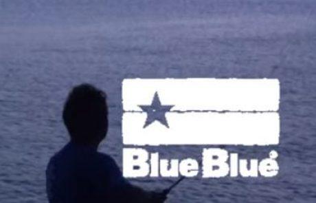 לכל מי שאוהב את הג'יג BLUE BLUE