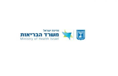 """משרד הבריאות: """"הסרת אזהרה לגבי חוף הסטודנטים בחיפה"""""""