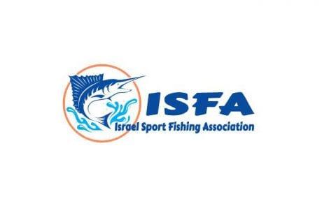 איגוד הדייגים הספורטיביים בישראל: הנגשת תהליך חידוש רישיון הדיג האישי לשנת 2017
