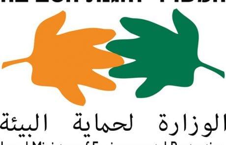 המשרד להגנת הסביבה הטיל על חברת נמל אשדוד עיצום כספי בסך 10,649,240 שקל בשל זיהום ים בעת פריקת מטען